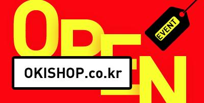 OKIshop 오픈 이벤트